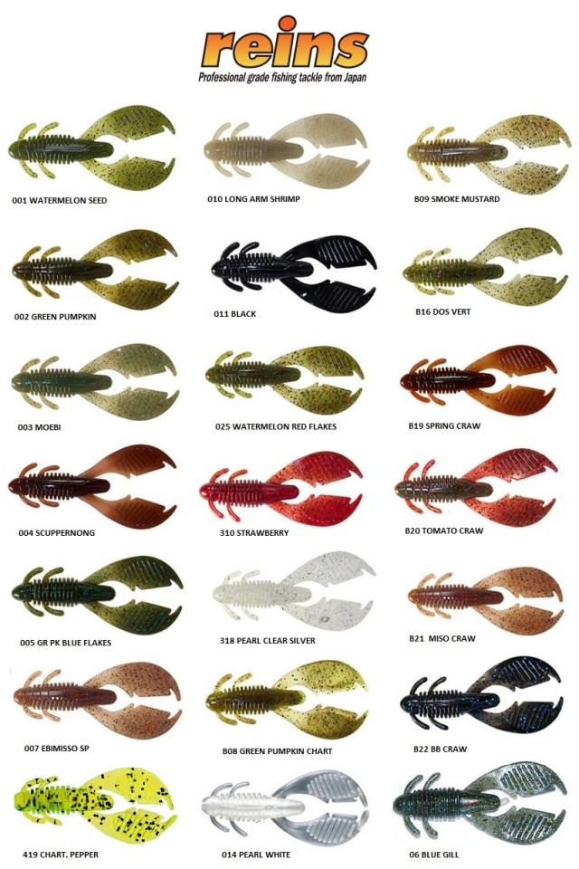colores españa reins ax craw