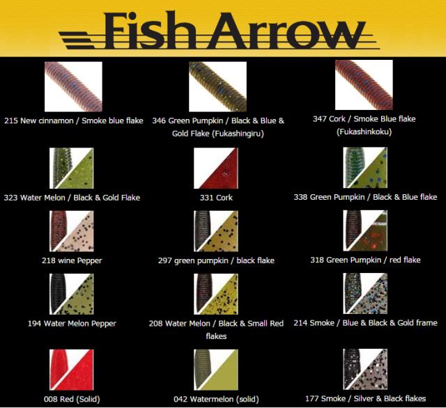 fish arrow fall shaker