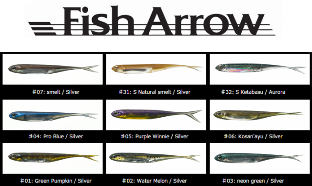 fish arrow flash-j split