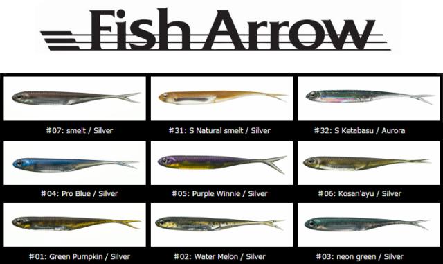fish arrow flash-j split